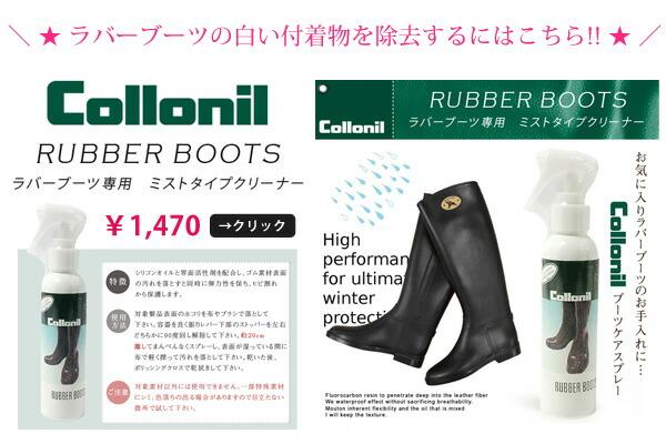 HUNTER ハンター レインシューズ 《 CURZON rain shoes 》
