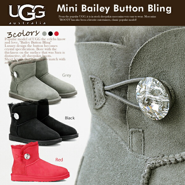 UGG ���� �����ץ����� �ࡼ�ȥ�֡��� �� Mini Bailey Button Bling ��