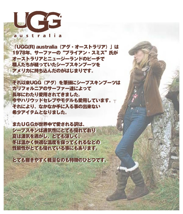 UGG ���� �����ץ����� �ࡼ�ȥ�֡��� �� Bailey Button Bling �٥��꡼�ܥ��� �֥�� ��