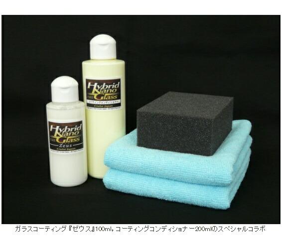 http://image.rakuten.co.jp/glasscoating/cabinet/01555426/2011as/01.jpg