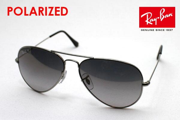 ray ban rb8041 aviator titanium sunglasses