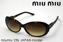 miumiu Miu Miu sunglasses Japan model MU23IS2AV1Z1 glassmania