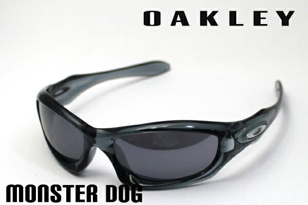 Oakley Monster Dog