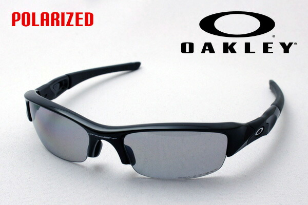 oakley asian fit straight jacket sunglasses