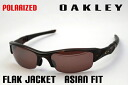 오클리 선글라스 편광 フラックジャケット 12-901J 아시안 핏 OAKLEY FLAK JACKET ASIAN FIT SPORT 브라운 계 칼라 glassmania 선글라스