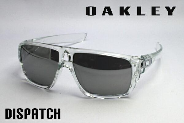 oakley dispatch hdvc  oakley dispatch