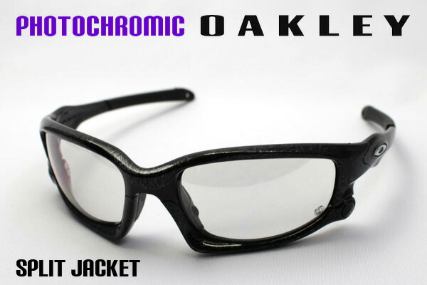 Oakley Split Jacket Polarized