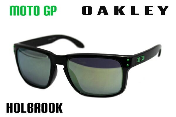 OAKLEY HOLBROOK MOTOGP  Oakley Holbrook Motogp