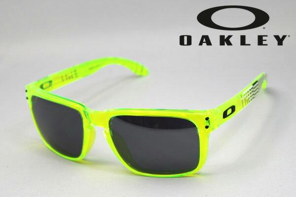 Holbrook Oakley Green