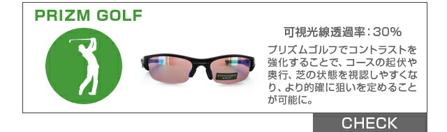 OAKLEY PRIZM GOLF �������꡼�ץꥺ�ॴ���
