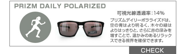OAKLEY PRIZM DAILY POLARIZED �������꡼�ץꥺ��ǥ��꡼�ݥ�饤����