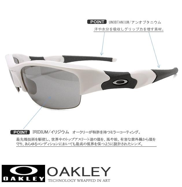 oakley nose pads flak jacket