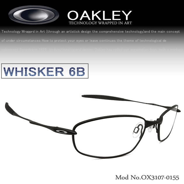 oakley continues to evolve the main concept of wrapprd technology in art was subsumed by the artistic design technology excellent design the eyewear