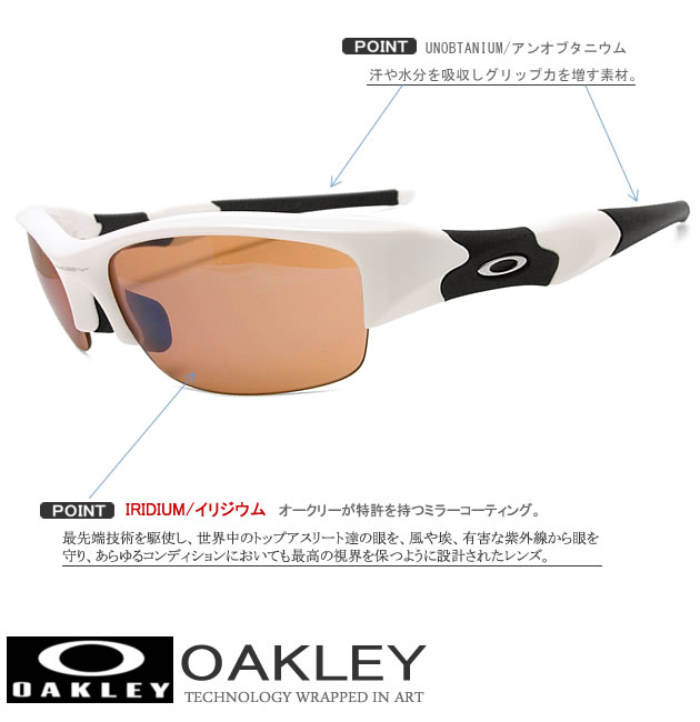 oakley jade iridium goggles  :g30 iridium