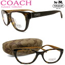 Coach Eyeglass Frames Repair : glasspapa Rakuten Global Market: Coach glasses COACH HC ...