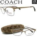 Coach eyeglass frames - Lookup BeforeBuying