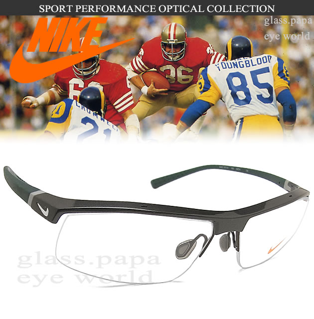 8b8f818f8a Eyeglasses For Sports 2cpt « One More Soul