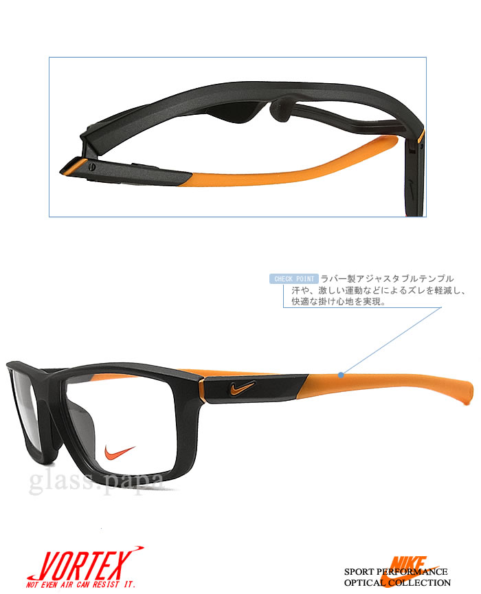 sporty eyewear  nike sports eyewear