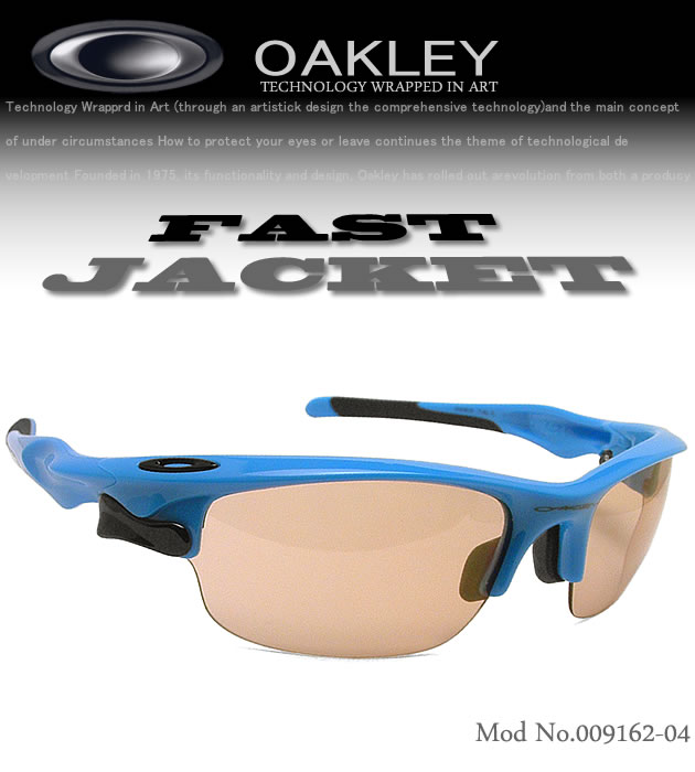 Oakley Fast Jacket Sunglasses  glasspapa rakuten global market oakley 009162 04 oakley