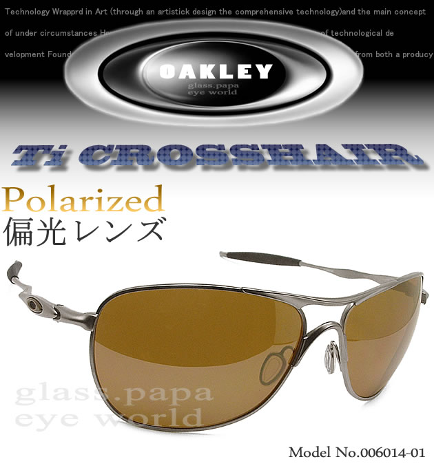 are oakley sunglasses polarized  polarized lenses