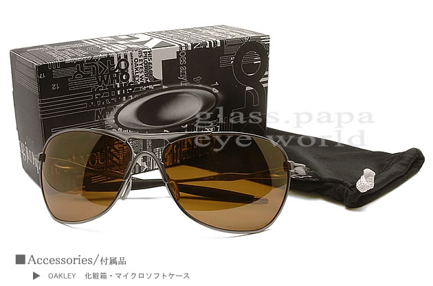 discount designer sunglasses  accessories & designer
