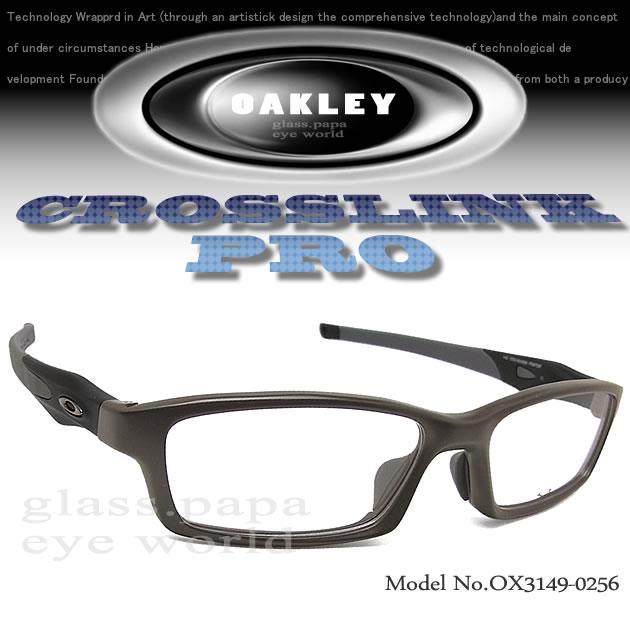 Crosslink Pro Oakley
