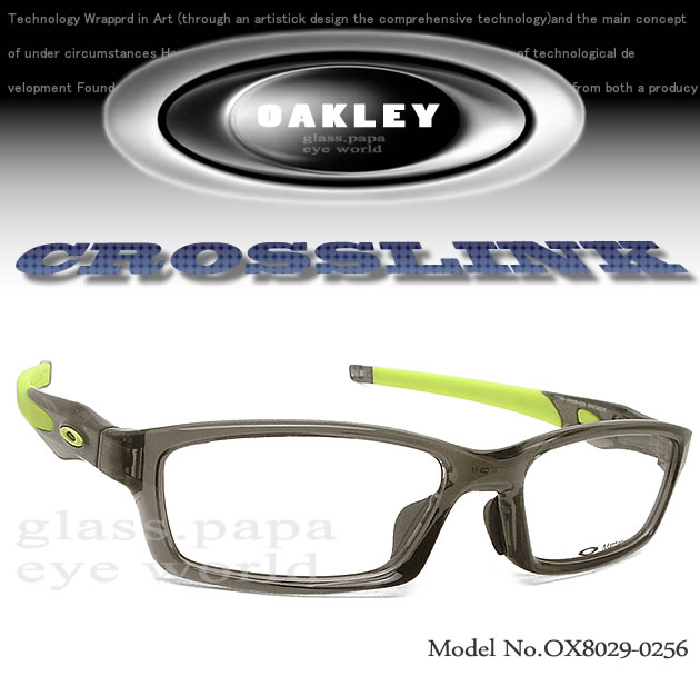 oakley sports frames  glasspapa