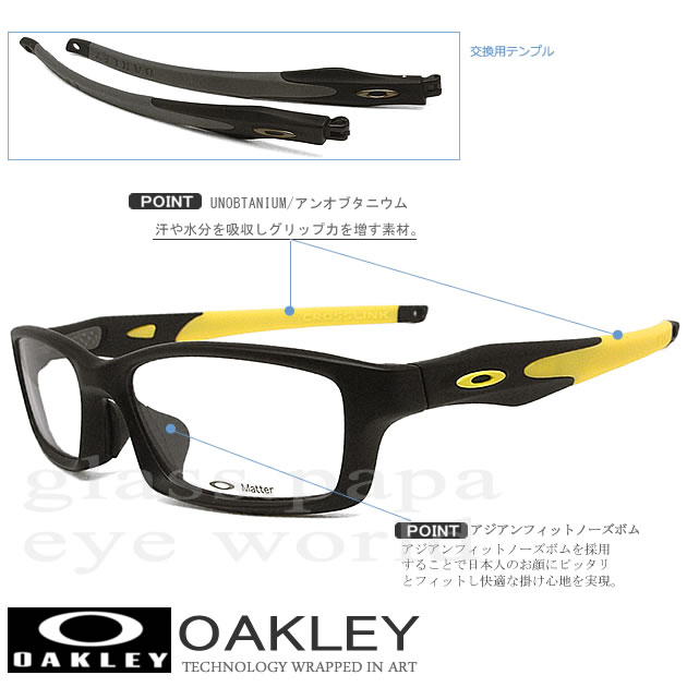 oakley eyeglasses for men  oakley cross-linked