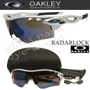 oakley radarlock fingerprint  oakley oak[radar
