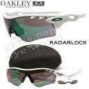 white oakley radarlock  oakley oak[radar