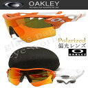 white oakley radarlock  [oakley