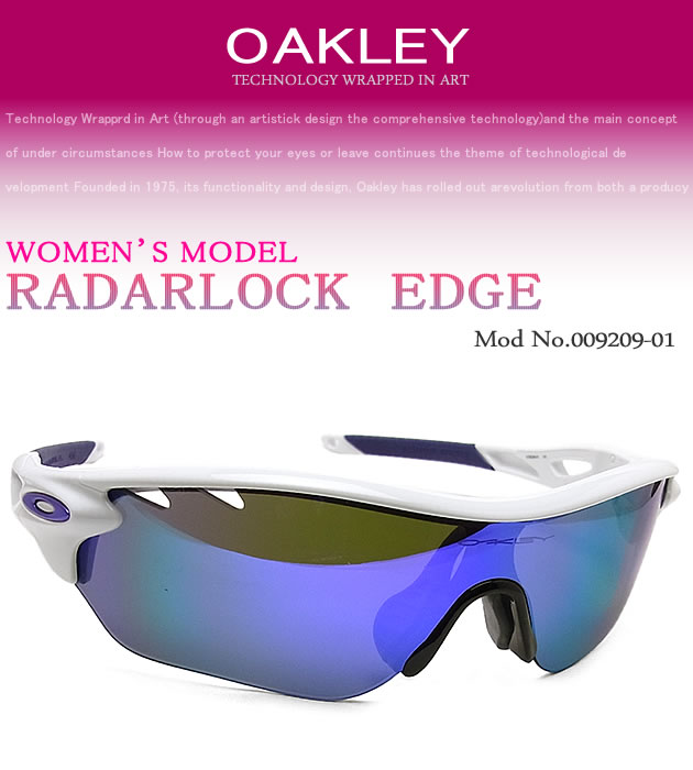 oakley radar edge womens sunglasses  [radarlock edge radar lock edge] women's model sport performance model was developed for women athletes and superior functionality and design.