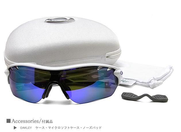 oakley radar edge womens sunglasses  ☆(oakley) 009209 01 oakley sunglasses