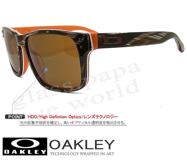 Oakley Holbrook Lx