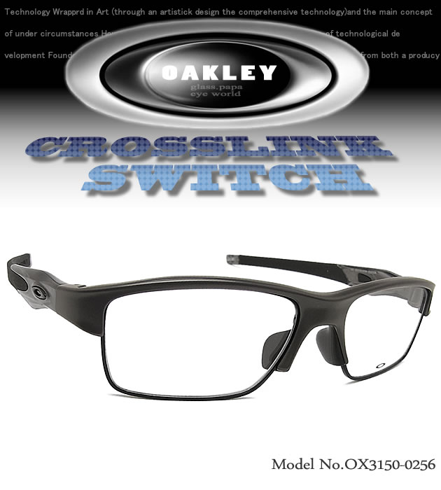 oakley crosslink asian fit