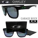 oakley 4 1 squared polarized lenses  lx polarized