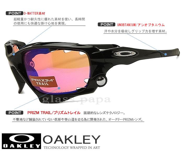 Oakley Prizm Trail Racing Jacket
