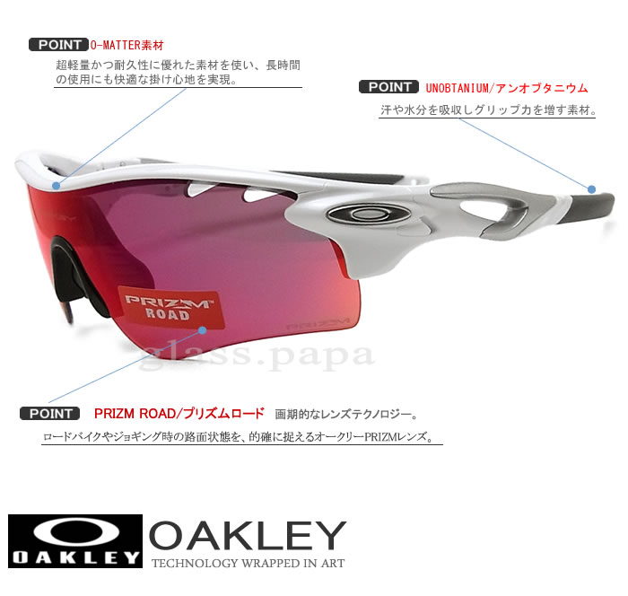 do oakley prescription glasses come with a case  oakley shades, do they all come with the hardshell case or just the soft cover? ? singletrack forum