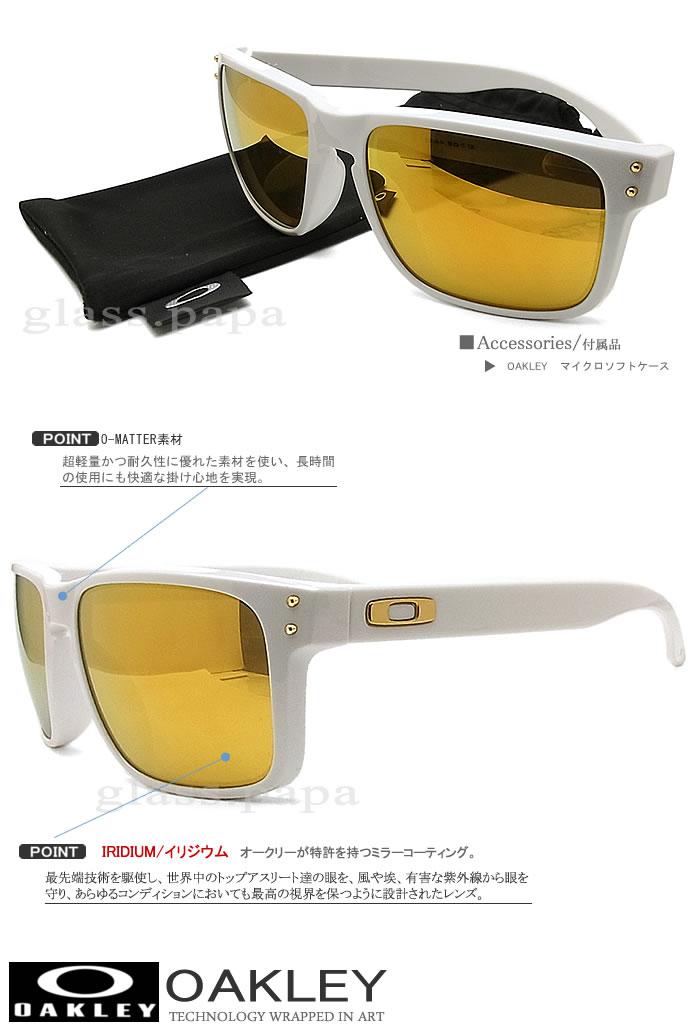 model number on oakley sunglasses