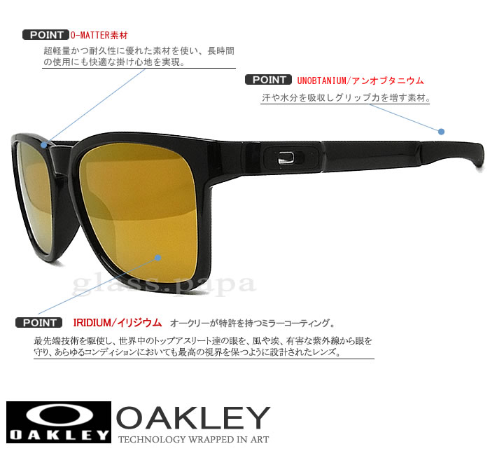 Oakley Asian Fit Sunglasses  glasspapa rakuten global market oakley sunglasses catalyst