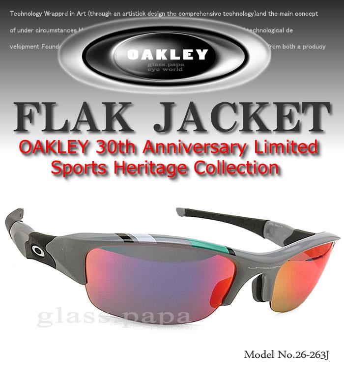 Oakley Flak Jacket Asian Fit