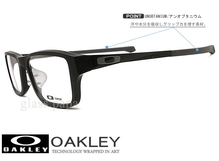 oakley glasses sizes  for more product information(ter size.)