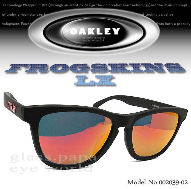 oakley youth prescription glasses  oakley sunglasses