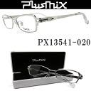 eyeglass frames for men  eyeglass frames