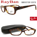brown ray ban glasses  ray-ban rayban glasses