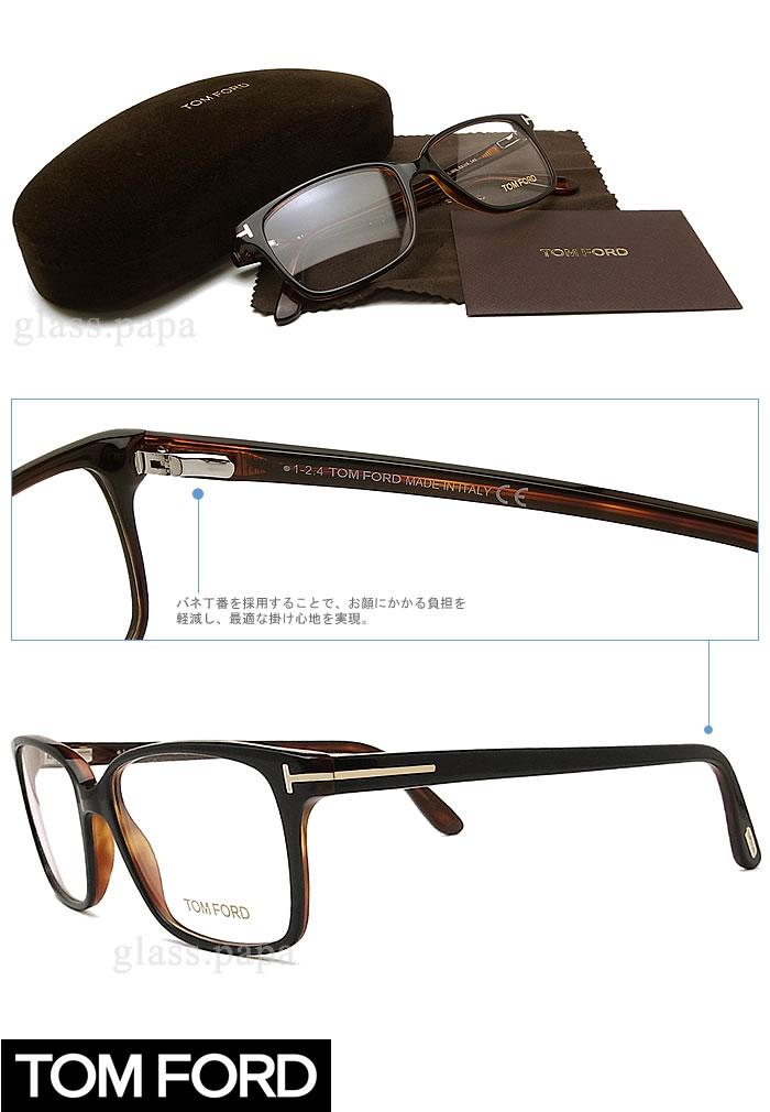 glasspapa rakuten global market tom ford glasses
