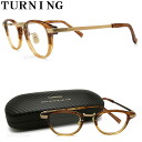eyeglass frames for men  turning eyeglass