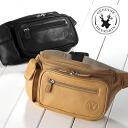 Deerskin (deerskin) waist bag