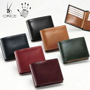 An outlet! Ollie Che leather folio wallet (there is a wound, a dirt)