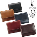 ※An outlet! Three Ollie Che leather fold wallet (there is a wound, a dirt)